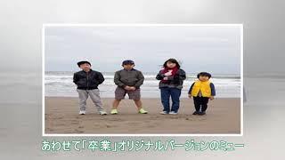 サニーデイ・サービス「the SEA」でKASHIFが「卒業」リミックス、原曲MV公開(動画あり / コメントあり) - 音楽ナタリー.