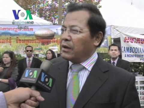 Cambodian Rice Available in the U.S. in 2011 (Cambodia news in Khmer)