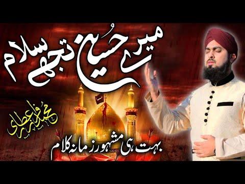 Mere Hussain Tujhy Salaam by Faraz Attari with lyrics