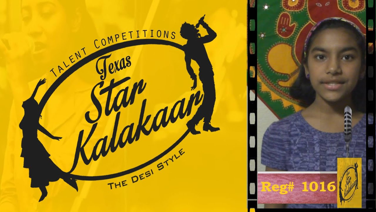 Texas Star Kalakaar 2016 - Registration No #1016