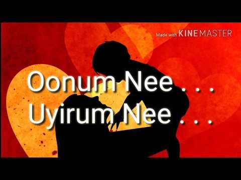 Kangal Neeye Lyrics - G V Prakash Kumar ( Cover By Sithara Krishnakumar )