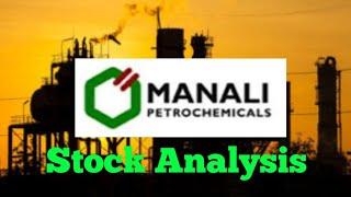 Manali Petrochemicals / Manali Petrochemicals stock analysis / Manali Petrochemicals buy or sell