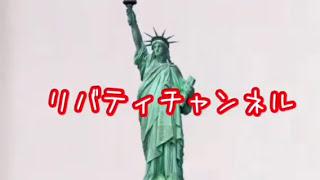【工口注意】叶美香ヌ一ドをブログに大量公開w(画像あり) チャンネル...