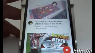 Как подключить телевизор к Youtube, используя смартфон Lenovo