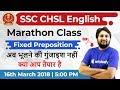 SSC CHSL 2018 | English by Harsh Sir | Fixed Preposition (Marathan Class)