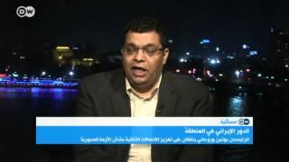 مصطفى اللباد: إيران اصطفت إلى جانب قوى الثورة المضادة