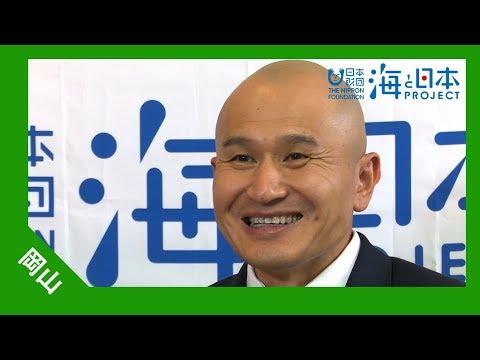 2017年 #9 瀬戸内市長 武久顕也...