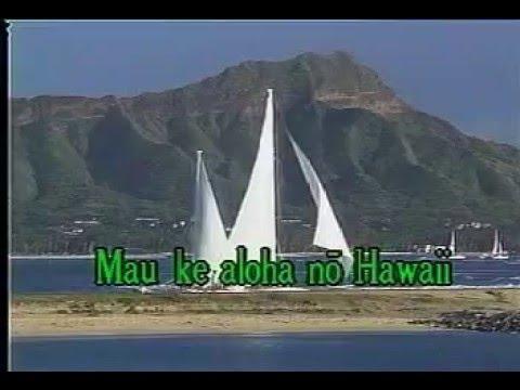Hawaiian Karaoke - Hawaii Aloha