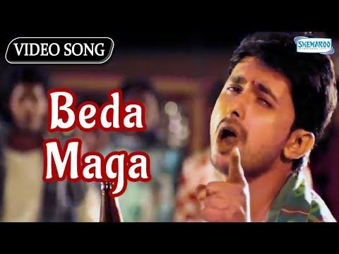 Beda Maga - Pade Pade - Kannada Super Hit New Songs