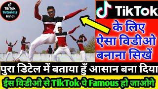 Tiktok Tutorials Hindi |Freeze editing in kinemaster tutorial | vfxindia editing | tiktok Trending