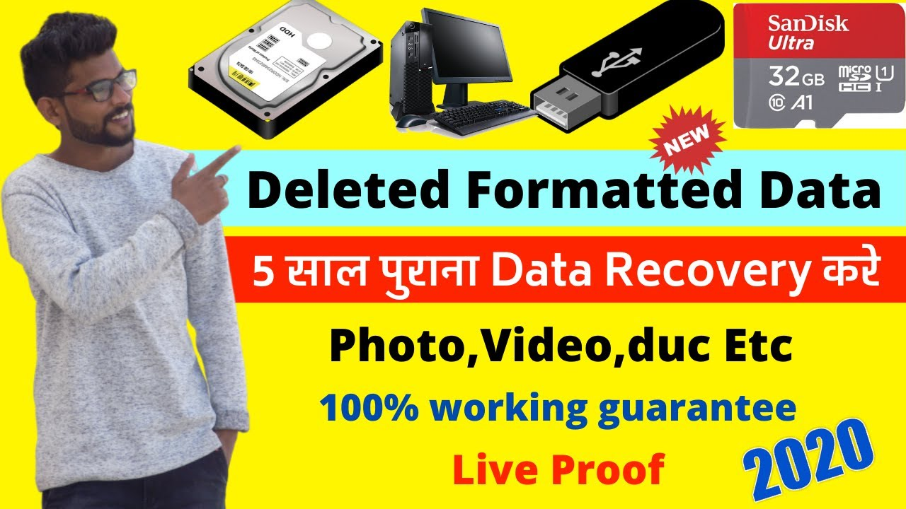 5 साल पुराना Date Recovery करे | Format ya Deleted किसी भी Data को RECOVERY करे USB,Memory,Hard Disk