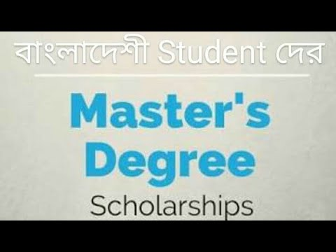 Abroad Master's degree scholarship from Bangladesh || How to go to abroad for Master degree
