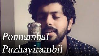 ponnambal-puzhayirambil-malayalam-unplugged-malayalam-cover