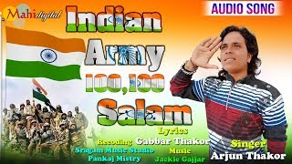 Indian Armiy 100.100 Salam | Arjun Thakor New Song | Gabbar Thakor Superhit Desh Bhakti Song 2019