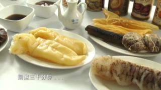 順泰行十大海味佳肴3/10 (Soon Thye Hang Cooking Recipe 3/10) – 海参花胶燴冬菇