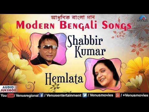 MODERN BENGALI SONGS - Shabbir Kumar & Hemlata | Superhit Bengali Songs - Audio Jukebox