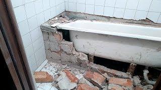 Ужасы ремонта при демонтаже старого барахла в ванной комнате перед укладкой плитки. Часть 2