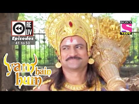 Weekly Reliv | Yam Hain Hum | 14th October to 20th October 2017 | Episode 41 to 50