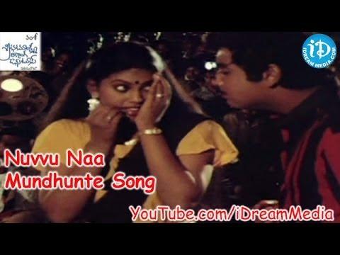Sri Kanaka Mahalaxmi Recording Dance Troop Movie Songs - Nuvvu Naa Mundhunte Song - Naresh - Madhuri