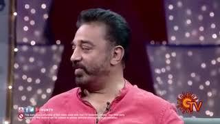 Kamal kavithai in Sun Tv - Thamaya Oh Thamaya...