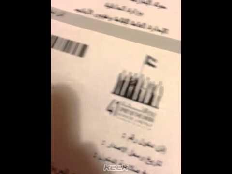 بنت مغربيه تسافر دبي