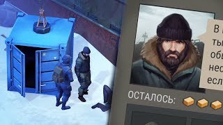 ЛОКАЦИЯ ЗИМА И РЕЙД КОРАБЛЯ! (ОБНОВА) - Last Day on Earth: Survival