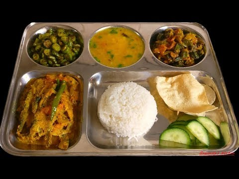 Indian Lunch Thali Recipes |Quick Thali  Recipe Idea |Lunch Daily Use Thali recipes-sasmita'skitchen
