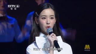 陈都灵高伟光合作演绎青春代表之作《不说再见》【第32届金鸡奖开幕式 | 20191119】