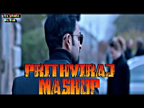 Prithviraj Mashup  | PFWA DSC ATTINGAL