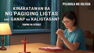"""""""Pagkamulat"""" - Kinakatawan Ba ng Pagiging Ligtas ang Ganap na Kaligtasan? (Clip 1/2)"""