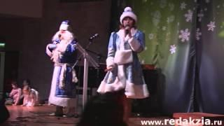Новогодняя Ёлка в РГДБ
