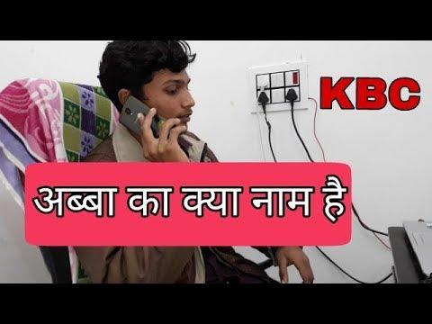 Abba Ka Kya Naam He l Pikka And Sahib Ki Vines