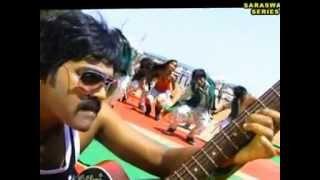 Repeat youtube video Ek Do Teen Char -Nagpuri