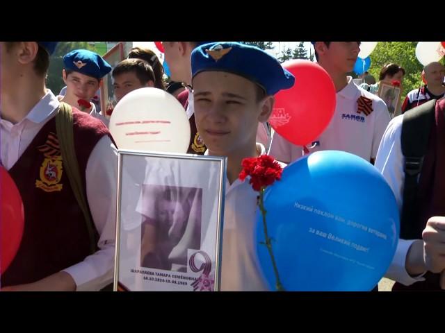 День Победы в парке Тропарево
