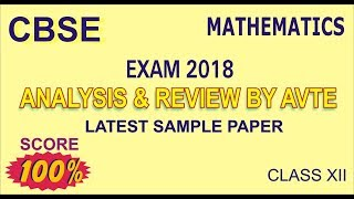 CBSE Sample Paper Class XII 2018|Maths Paper Analysis and Explained With Answer | Ready to Score 100