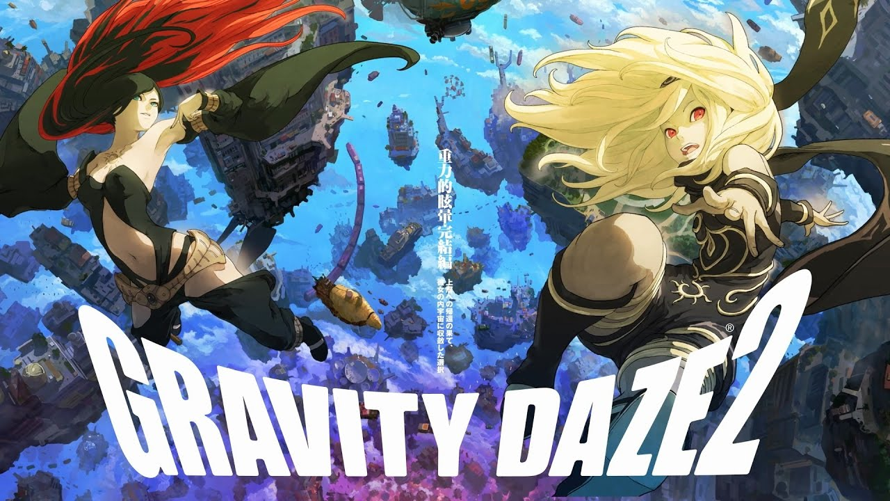 GRAVITY DAZE 2/重力的眩暈完結編:上層への帰還の果て、彼女の内宇宙に収斂した選択_body_7