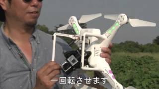 ドローンを使った効果的な空撮テクニック パート1
