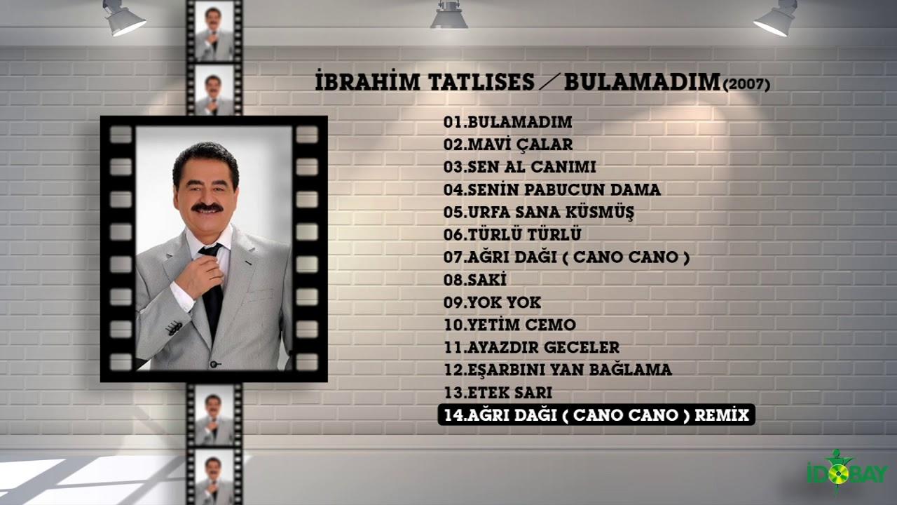 Çoban Ali - Ağrı Dağın Eteği [Official Video  | © Medya Müzik]