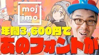 こんにちは、ふだんはモリサワフォントを使っております、瀬戸弘司です...