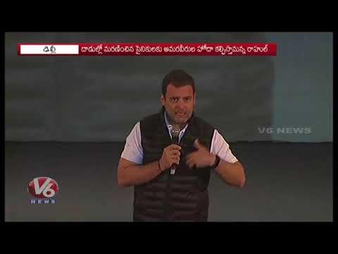 Rahul Gandhi Challenges