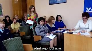Аппаратное совещание в администрации города Горловка. 17.10.2017