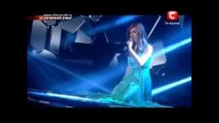 Х-Фактор 3 - Юлия Плаксина с песней Нино Катамадзе