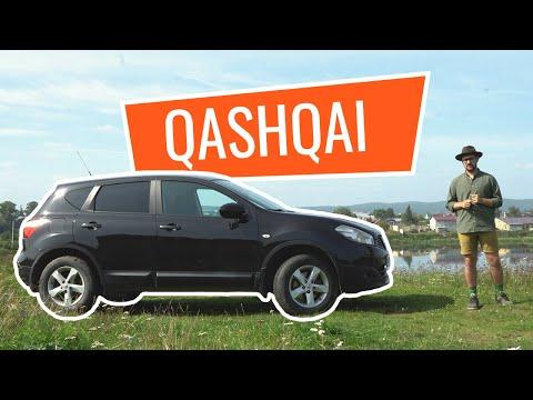 Обзор Nissan Qashqai. НАДЁЖНОСТЬ вложили. ЕХАТЬ не вложили