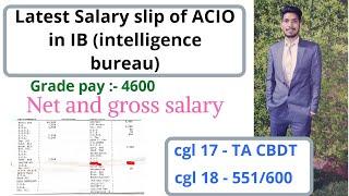 Latest salary slip of ACIO in IB ( intelligence bureau) | SSC CGL salary slip | SSC CGL