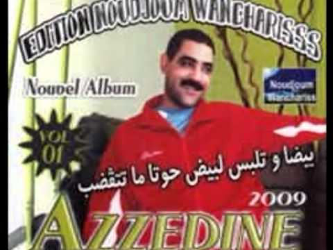 cheb azzedine duo belkheir 2011