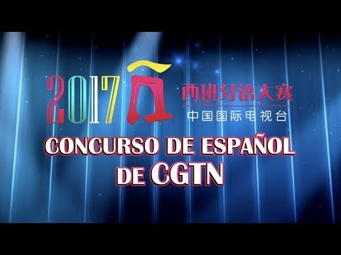 Download Youtube: Primera eliminatoria del Primer Concurso de Español de CGTN: De 18 pasan 9