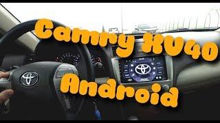 Andriod автомагнитола для Toyota Camry XV40 из Китая