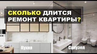 120 kv bir doira ta'mirlash VAQTI. m. loyiha ko'ra dizayni SPb