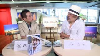 横浜人図鑑、遂に日本を代表する、日本人なら誰でも知っている俳優、藤 ...