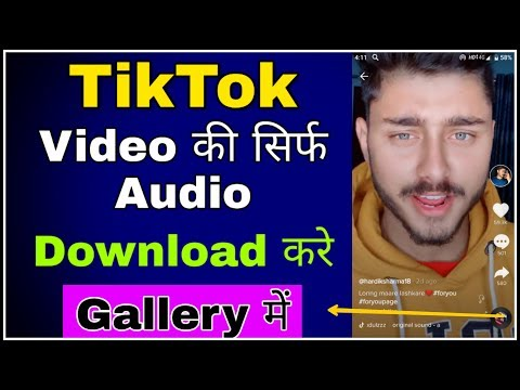 tiktok-se-song-kaise-download-kare- -download-any-tiktok-video-song-(hindi)